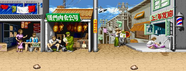 Street Fighter II': Champion Edition - Shopping District, Peace Road 0.1