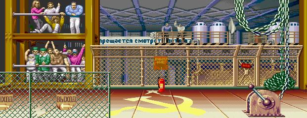 Street Fighter II': Champion Edition - Grand Factory 0.1